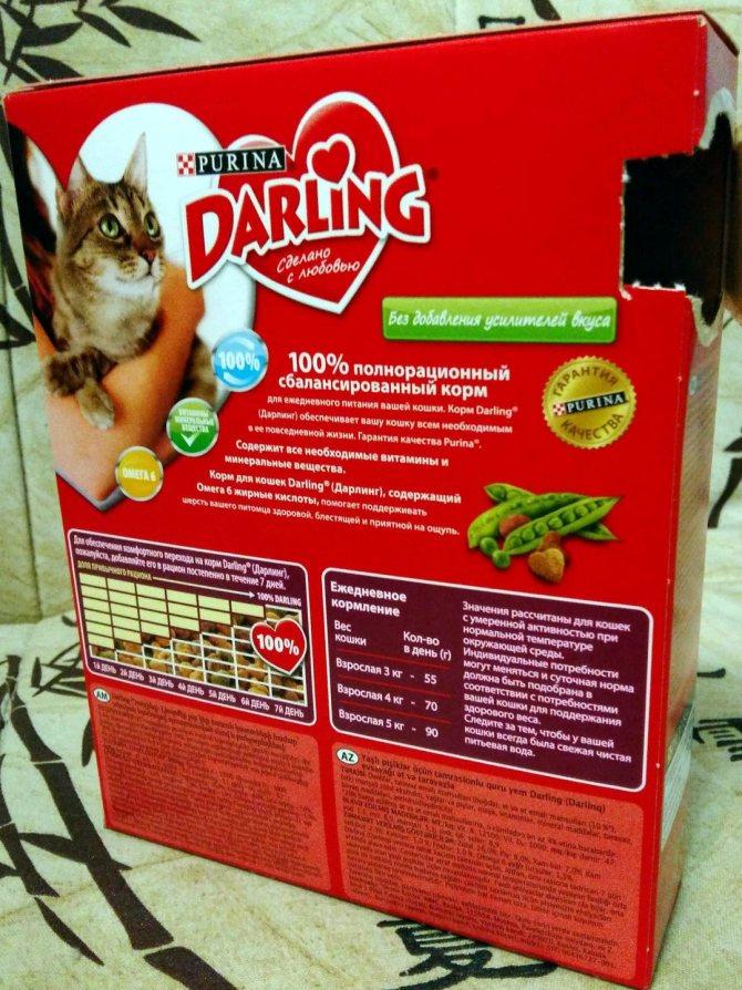 Корм феликс для кошек: отзывы, обзор состава, применение в рационе, цена и сочетания кормов (125 фото)