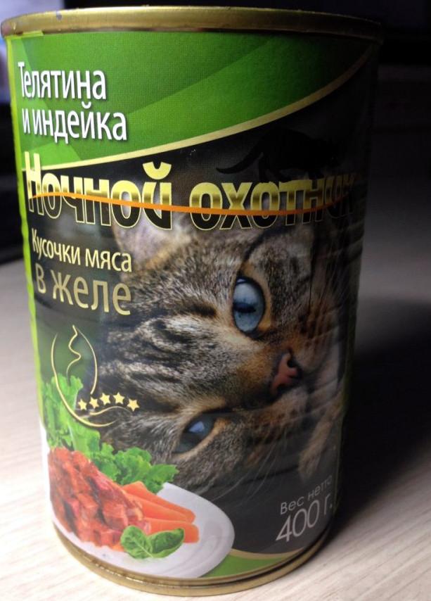 Обзор корма для кошек ночной охотник: виды, состав, отзывы