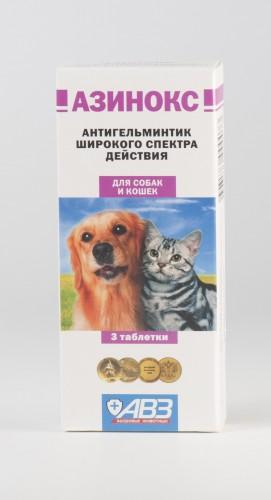 Азинокс для кошек:инструкция по применению. дозировка.