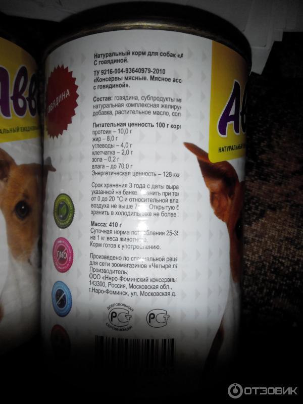 Какой корм для собак самый лучший в 2021 — обзор 30 кормов