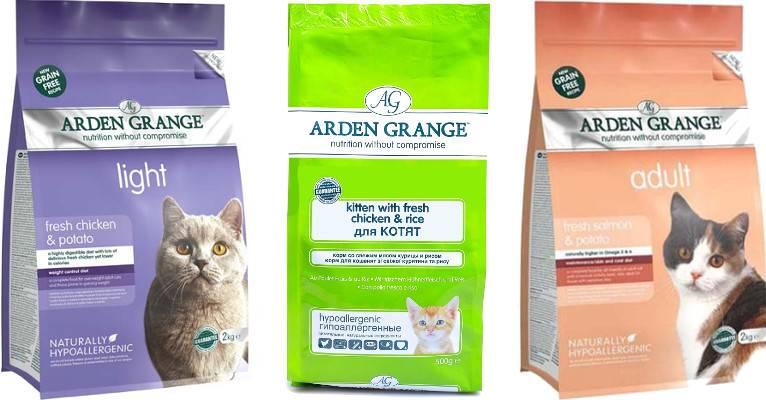 Корм для кошек arden grange: отзывы и разбор состава