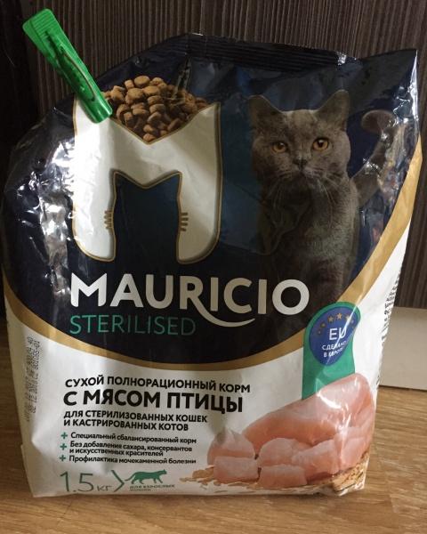 """""""наша марка"""", корм для кошек: отзывы ветеринаров (фото) :: syl.ru"""