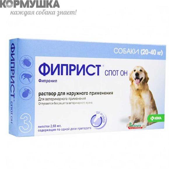 Профилактика животных от эктопаразитов препаратом фиприст