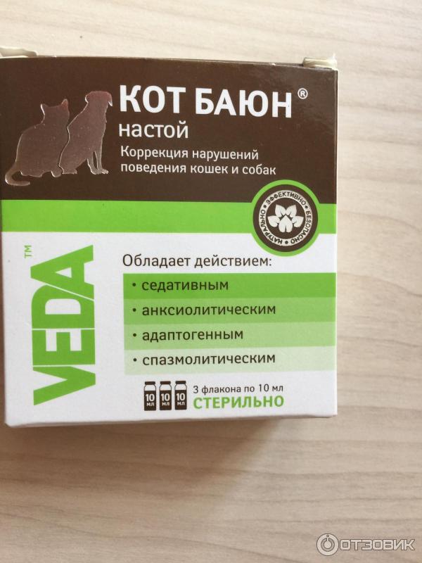 Кот баюн для кошек и котов: показания и инструкции к применению, отзывы, цена