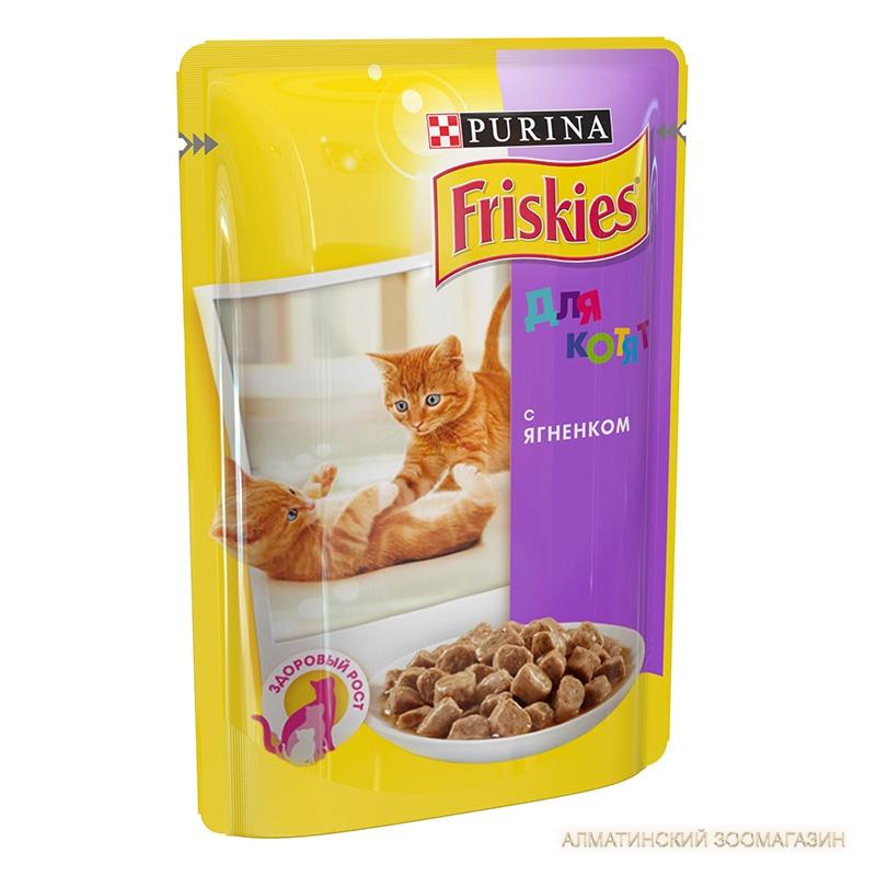 Корм фрискис для кошек – описание, класс корма, стоимость, отзывы