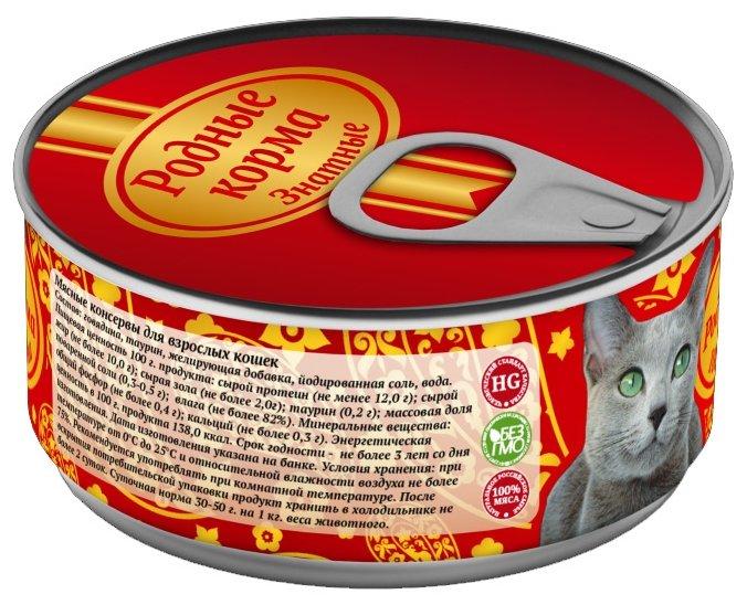 Обзор корма для кошек «родные корма»