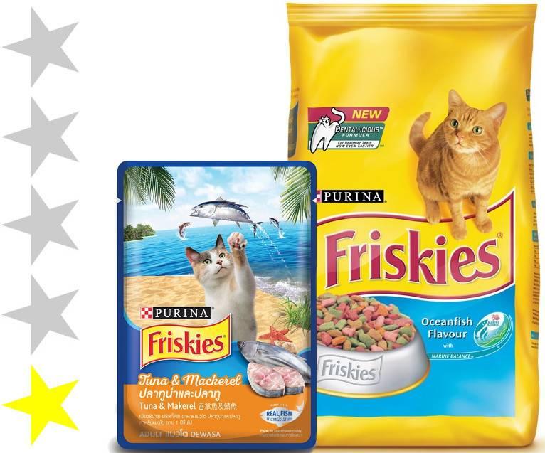 Корм «фрискис» для кошек обзор, состав, ассортимент «фрискас», плюсы и минусы, отзывы ветеринаров и