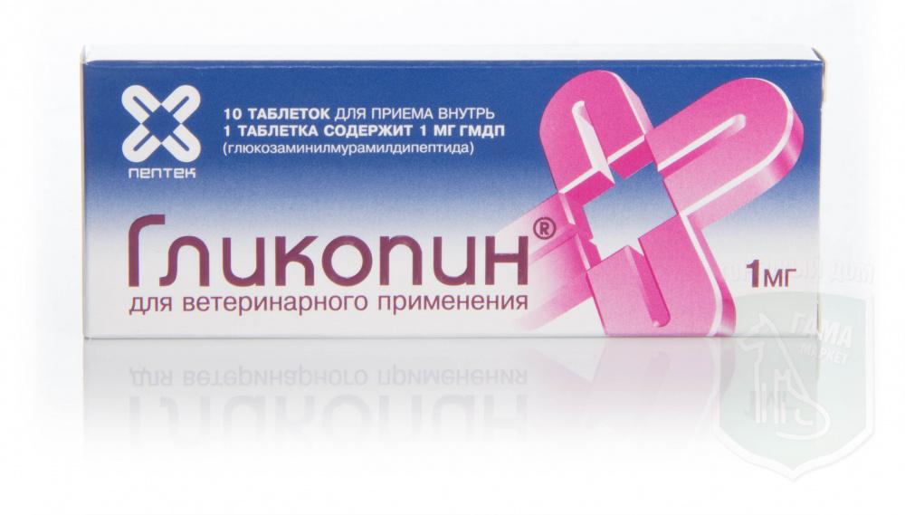 Ликопид® (licopid®)