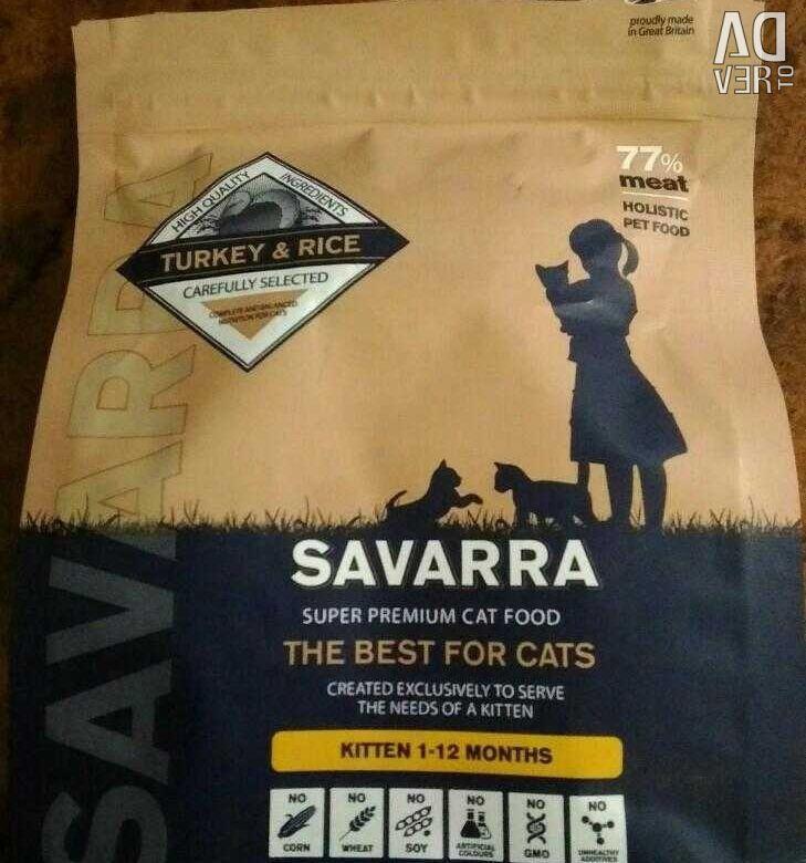 Савара (savarra): корм для кошек: состав, цена, отзывы