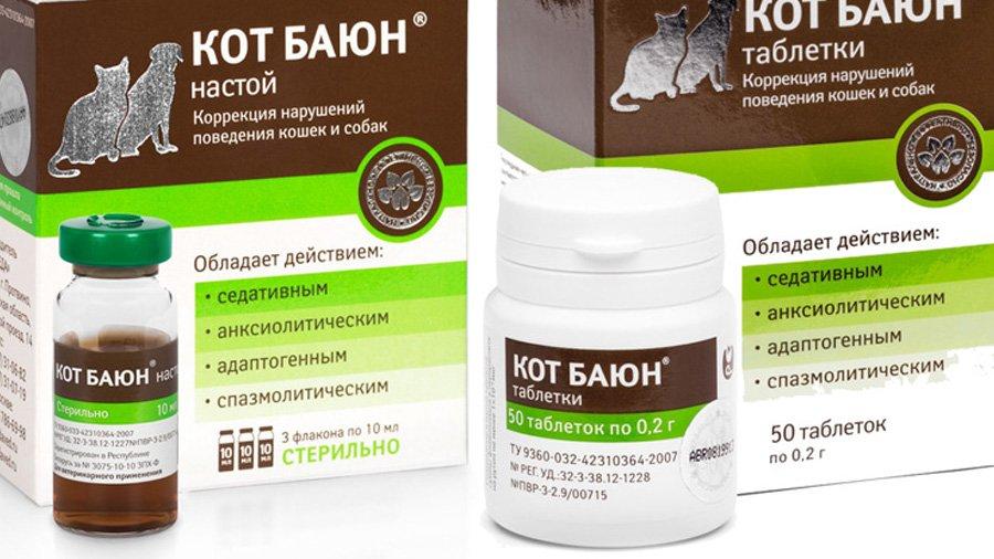 Кот баюн: эффективное успокоительное средство для кошек