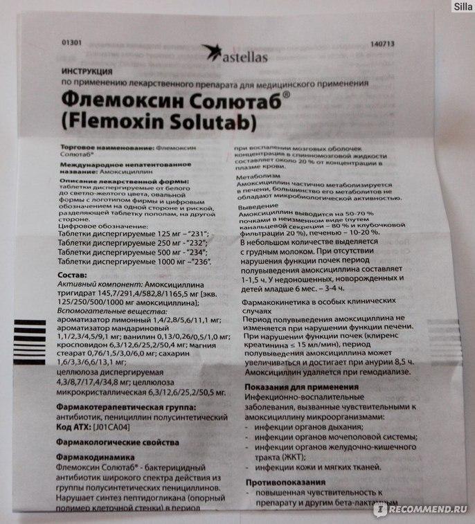 Химическая (медикаментозная) кастрация собак и котов в москве, цены в сети ветеринарных клиник