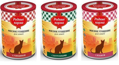 ᐉ обзор корма для кошек «родные корма» - ➡ motildazoo.ru