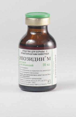 Неозидин м: купить ветеринарные препараты с доставкой по россии и странам снг в компании nita-farm