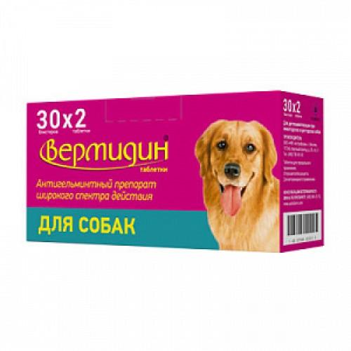Вермидин для собак: инструкция по применению противоглистного препарата, особенности и отзывы