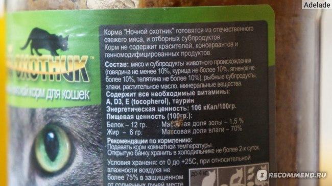 """""""китекат"""": отзывы ветеринаров и владельцев животных, состав корма, виды"""