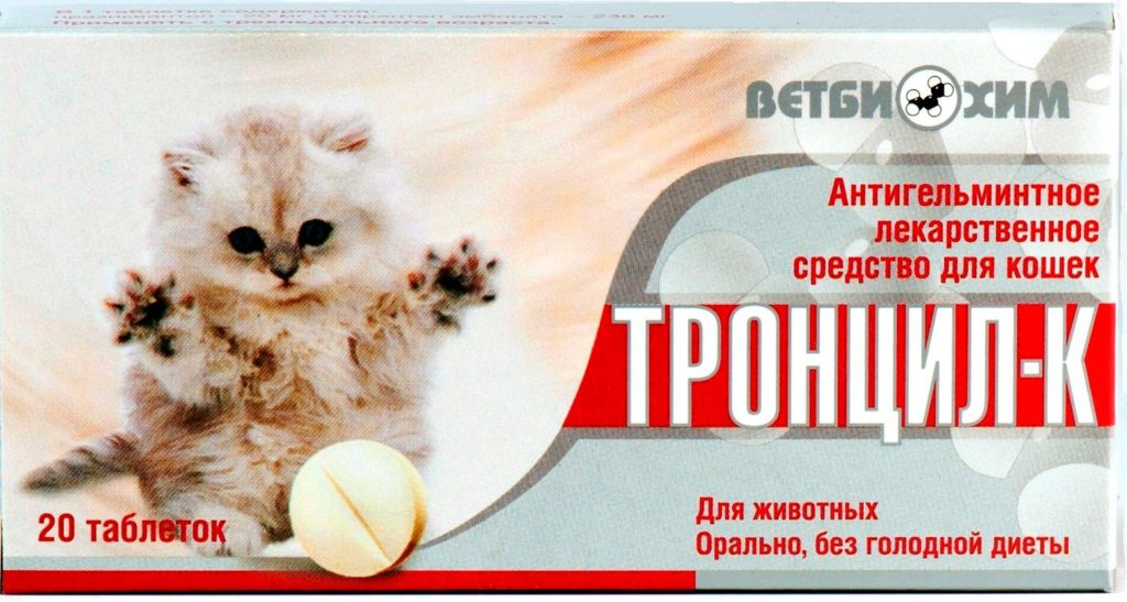 Тронцил к для кошек: инструкция по применению дозировка, особенности и отзывы