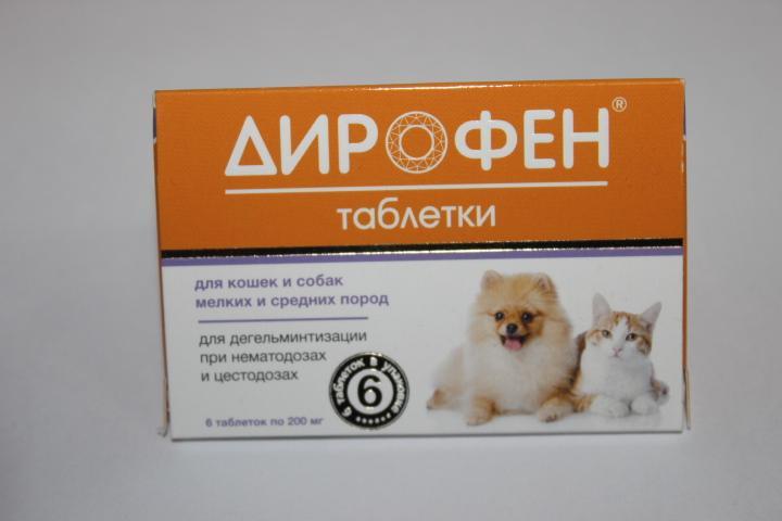 Лучшие антигельминтные препараты - паразитология - статьи - поиск лекарств