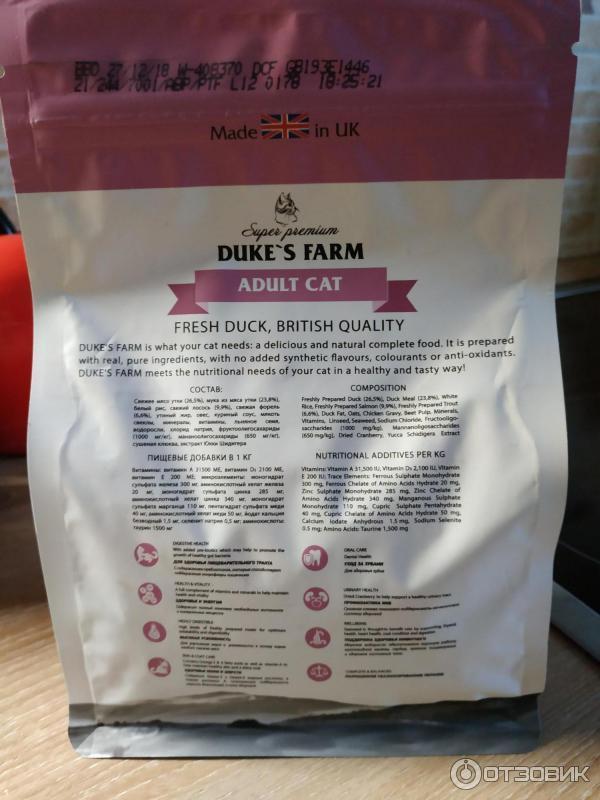Корм dukes farm для кошек и котят (сухой) - отзывы и цена