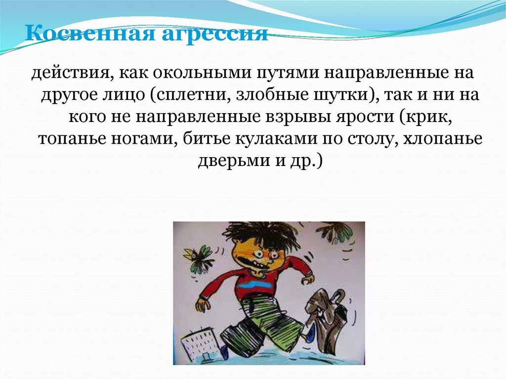 =^..^= фелинологический альянс украины - психология и психологические проблемы кошек