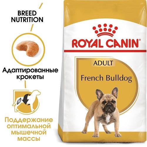 Чем кормить французского бульдога? питание щенков, правила кормления взрослых собак в домашних условиях. что нельзя давать?