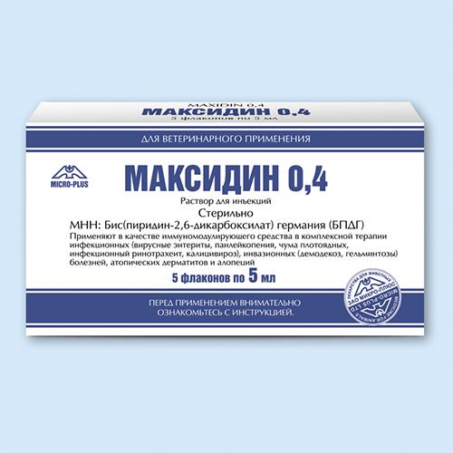 Максидин для кошек – инструкция по применению препарата