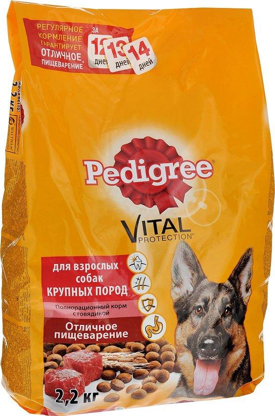 Корм для собак pedigree: отзывы, разбор состава, цена - петобзор