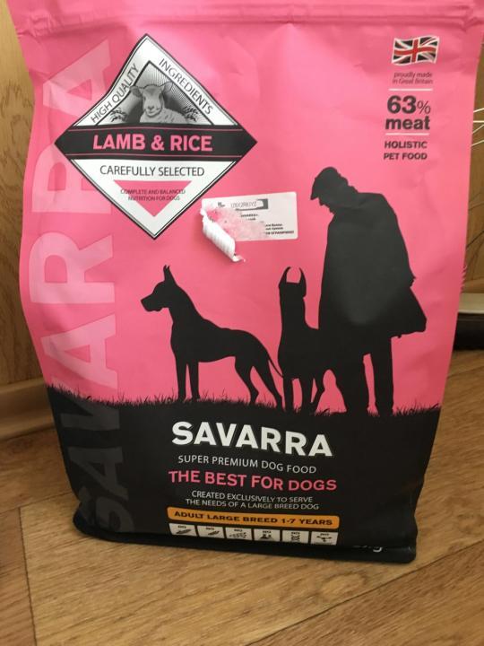 Корм для собак savarra: отзывы и обзор состава   «дай лапу»