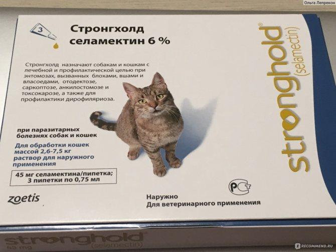 Квантум для собак и кошек, 4 табл. упаковка по цене 116 руб./шт. в москве