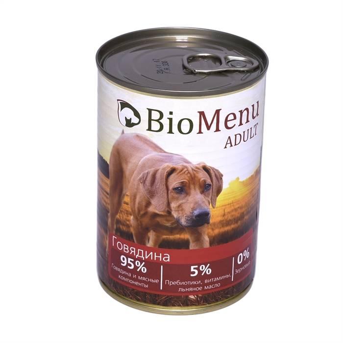 Топ лучших влажных собачьих кормов: обзор качественных производителей консервов