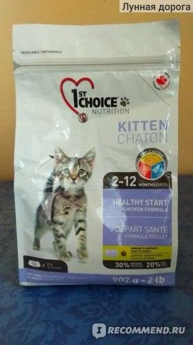 Сухой и влажный корм 1st choice для котов, кошек и котят.