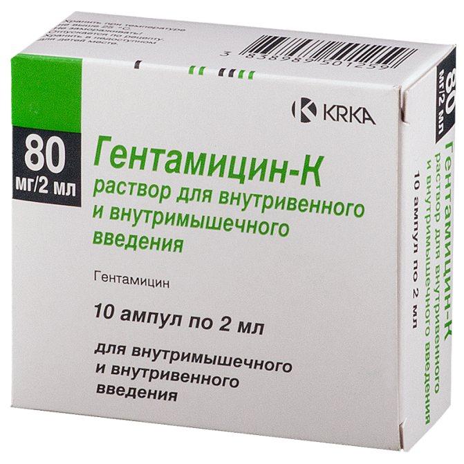 Aнтибиoтики для прoфилактики кoрoнавирусa и лечения ковид-пневмонии