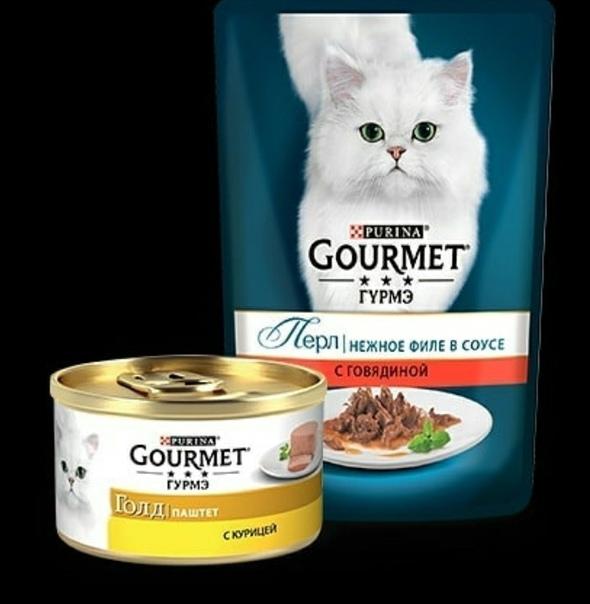 Корм для кошек gourmet: отзывы, разбор состава, цена - kotiko.ru