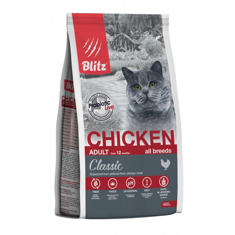 Корм для кошек blitz (блиц): отзывы, обзор состава и цена | сайт «мурло»