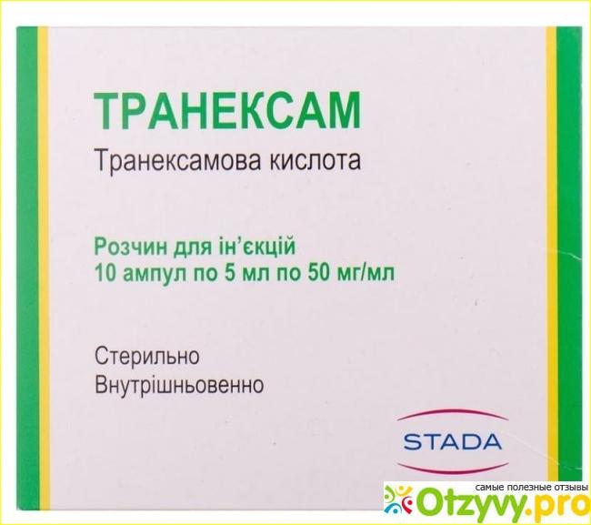 Вакцина фелиген для кошек - инструкция по применению - kotiko.ru