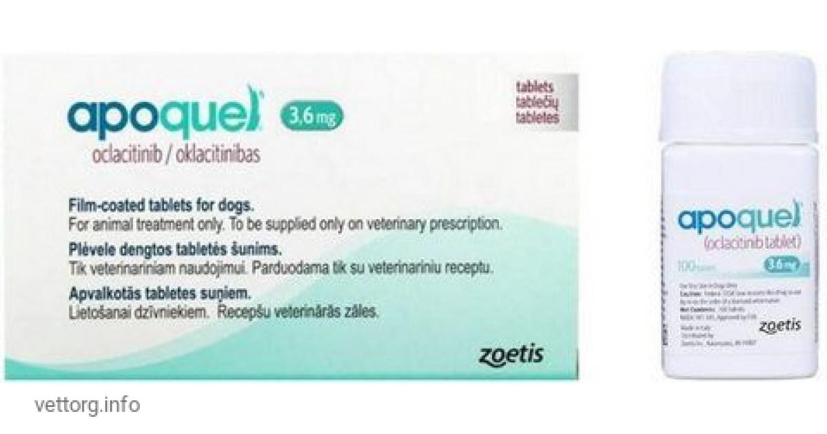 Препарат для собак zoetis апоквел для снятия зуда 5,4x20 таб. таблетки