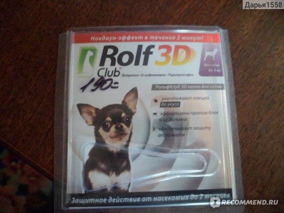 Капли рольф клуб 3d для собак - инструкция по применению от блох и клещей, аналоги