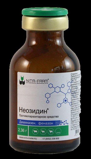 Неозидин м (раствор для инъекций) для собак   отзывы о применении препаратов для животных от ветеринаров и заводчиков