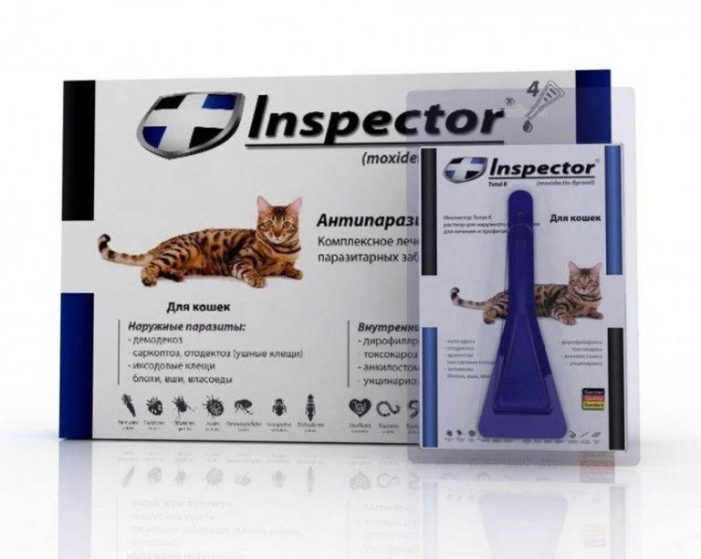 Капли инспектор для кошек
