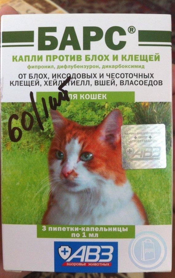 Инструкция по использованию капель от блох барс для кошек