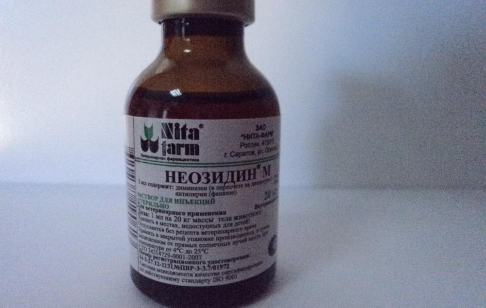 Ветеринарный препарат неозидин: инструкция по применению - вет-препараты