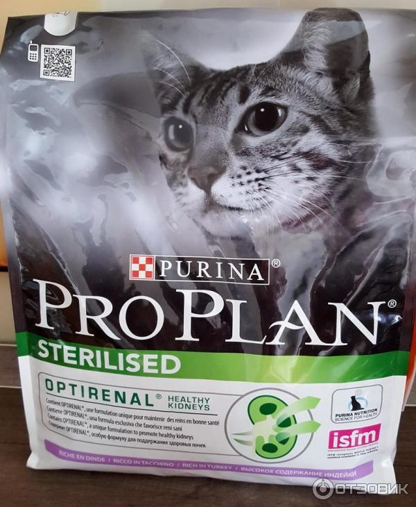 Корм purina pro plan для кошек