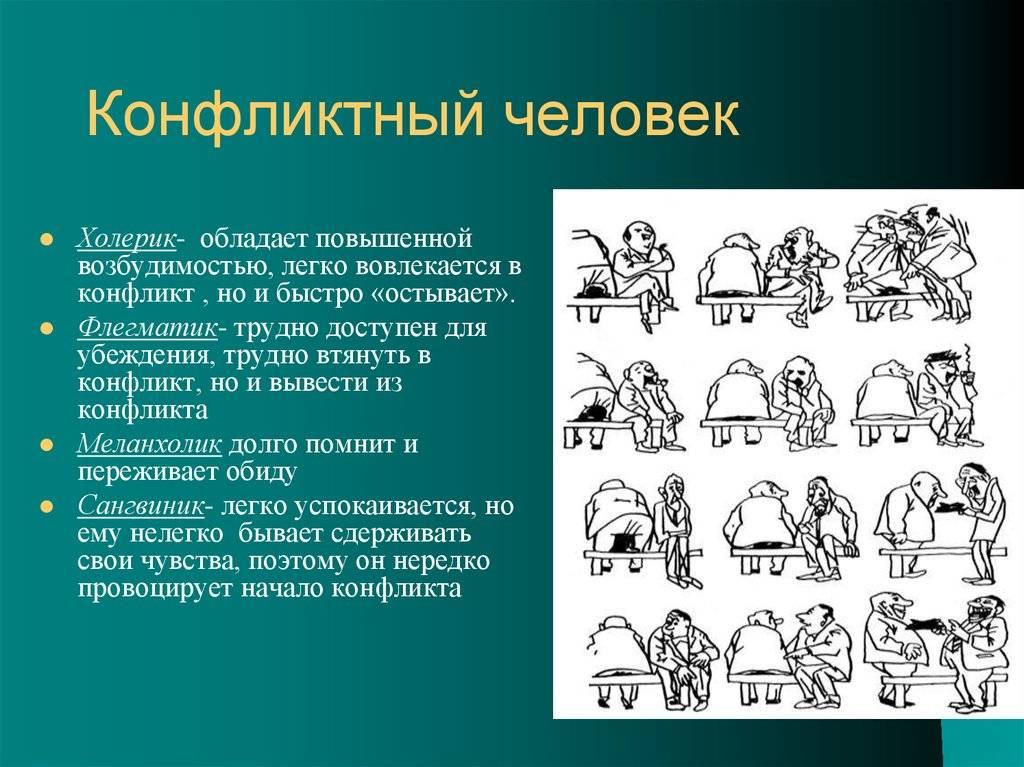 Бульмастиф - особенности, описание породы