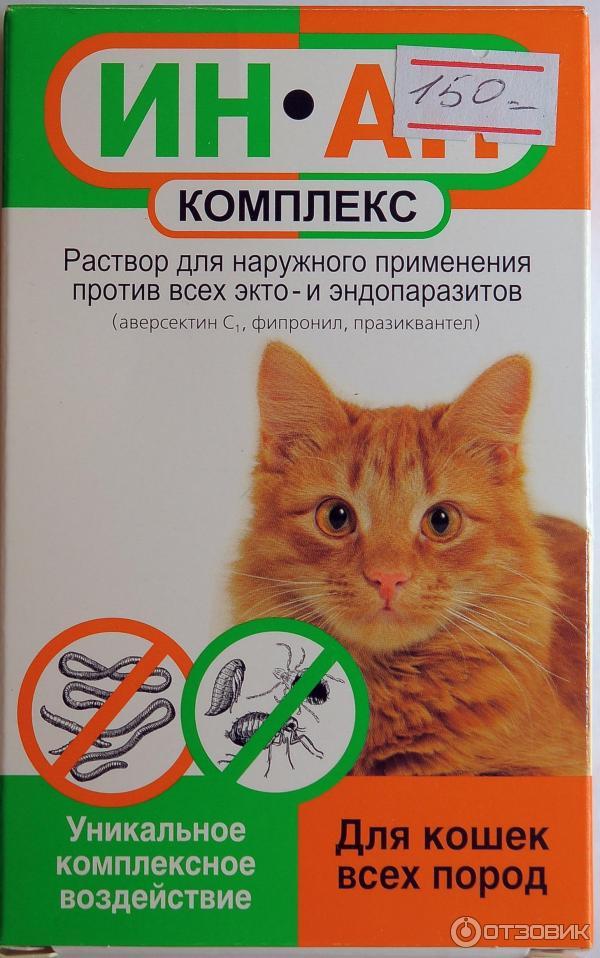 Бинакар – капли для кошек: инструкция по применению, особенности действия и отзывы