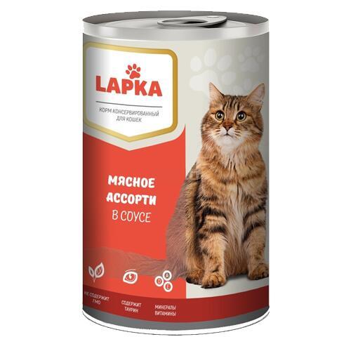 Сухой корм для кошек «фармина» — отзывы, особенности, виды и состав