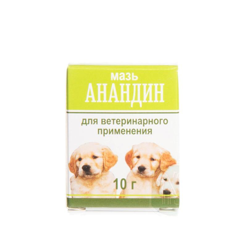 Анандин для собак: инструкция по применению, формы, особенности использования