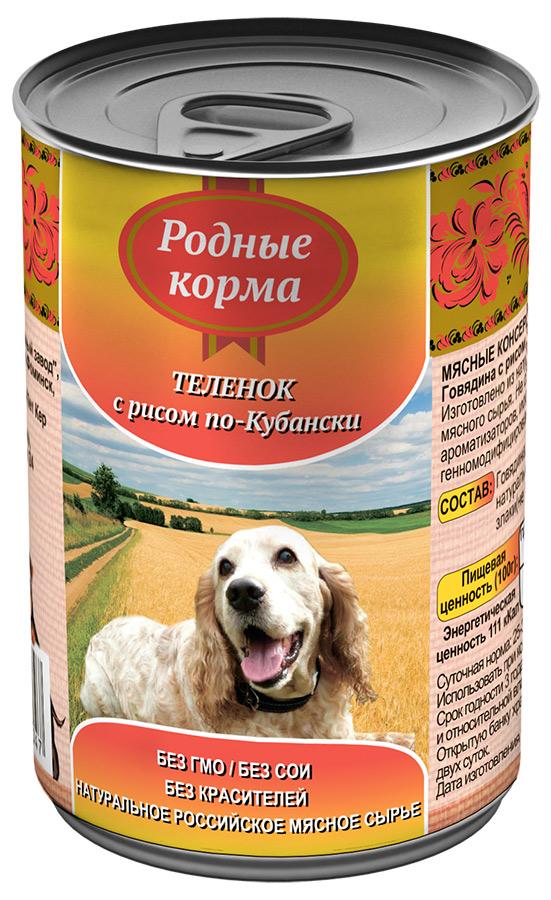 Суточная нормы корма для собак в таблице, сколько давать сухого корма дворовым собакам, сколько собака ест корма в день