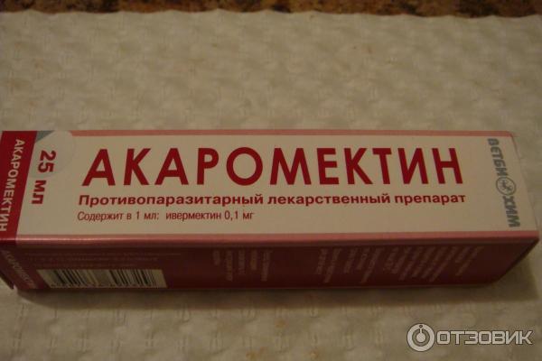 Омакор - инструкция по применению, описание, отзывы пациентов и врачей, аналоги