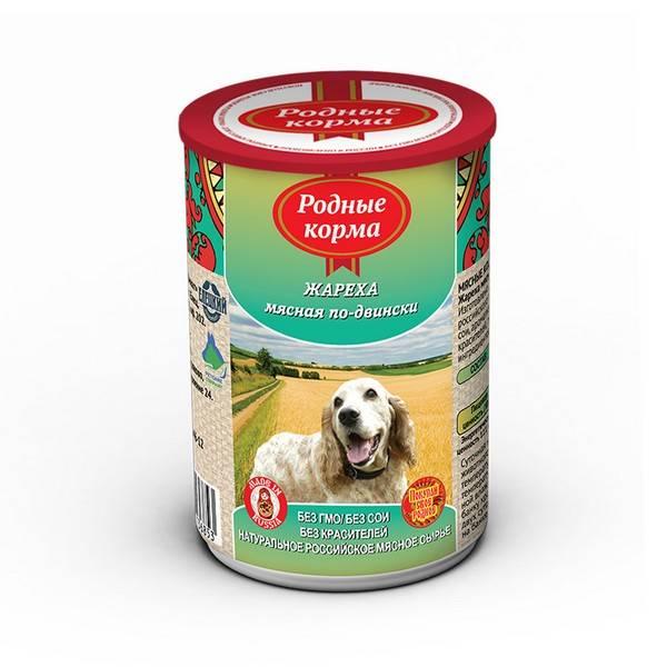 """""""родные корма"""" для собак ? отзывы ветеринаров о консервах и сухом корме, состав   petguru"""
