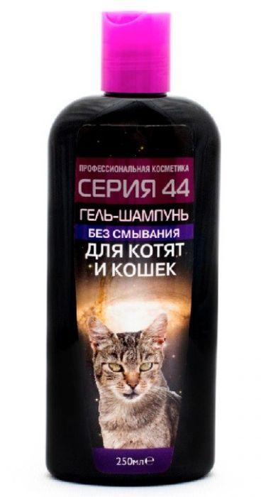 6 лучших шампуней для кошек и котов – рейтинг 2021 (топ-6)