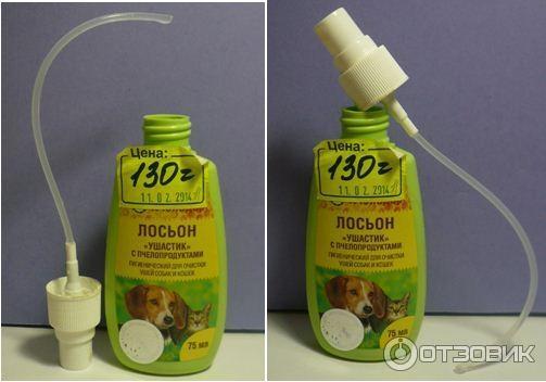 Гигиенические средства для собак — какие бывают и как применять?